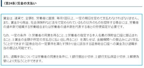 oosaka-1.jpg