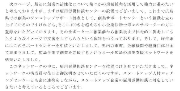 tokku1-1.jpg