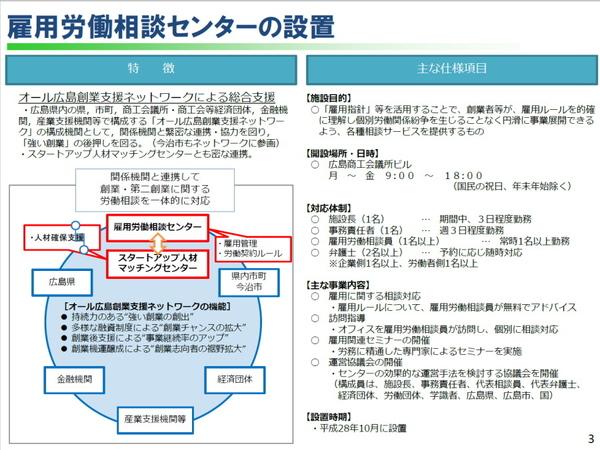 tokku1-2.jpg