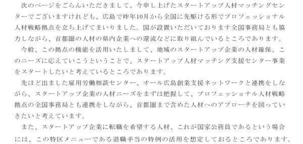 tokku2-1.jpg