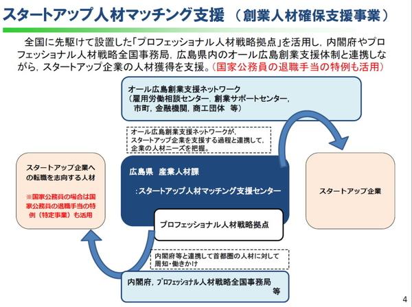 tokku2-2.jpg