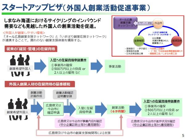 tokku3-2.jpg